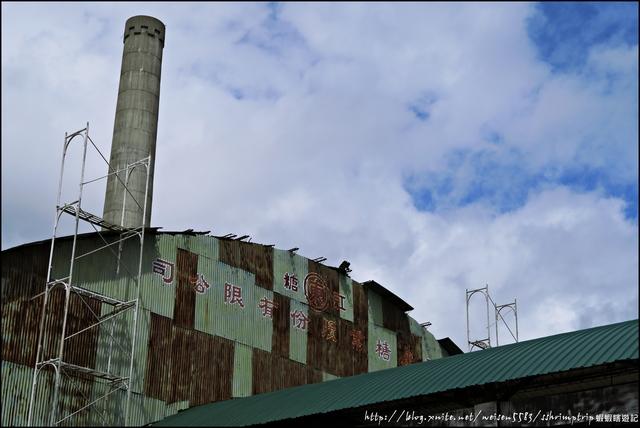 『 東河。都蘭新東糖廠文化園區 』大煙囪。都蘭村裡的大糖廠:
