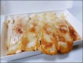 『 板橋。二哲家 』食記。還不錯吃的水餃x鍋貼專賣: