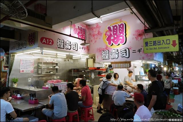 『 基隆。櫻握壽司 』食記。仁愛市場內的人氣生魚片料理: