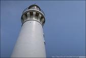 『 觀音。白沙岬燈塔 』百年歷史。曾是台灣最西邊的燈塔+徐姓三合院之東海堂: