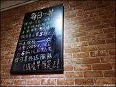 『 汐止。十月初二燒肉飯、丼飯 』食記。肉品飄香的燒肉丼飯: