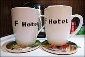 『 三義。F HOTEL三義館 』來去住一晚。吃喝玩樂樣樣沒問題的旅館: