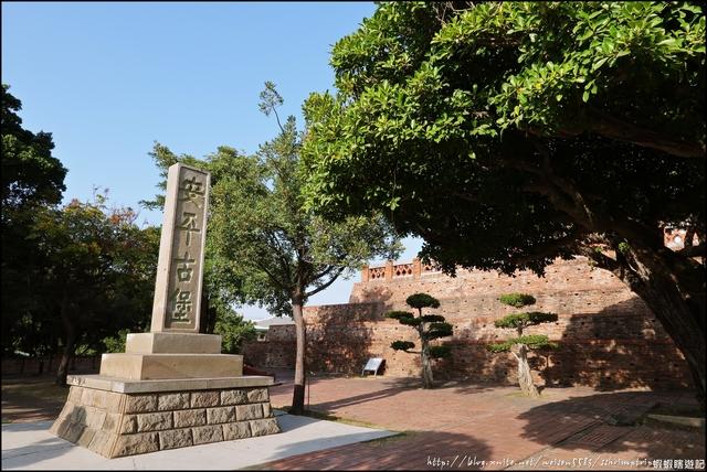 『 安平。安平古堡 』一級古蹟。台南老字號的旅遊景點: