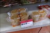 『 新竹。許二姐鴨肉x新復珍漢餅專家 』食記。鴨香味十足的人氣名店x伴手禮的推薦糕點: