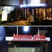 『 首爾。Nabi Hostel&HomePlus合井店 』蝦&花的首爾購物之旅DAY 1:相簿封面