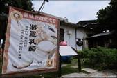 『 屏東。勝利星村&I/o studio 』眷村風華x青創建築。來屏東很適合吃吃走走的景點: