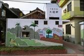 『 花壇。大路畔柑仔店 』老社區新發展。復古味巷弄隨意拍: