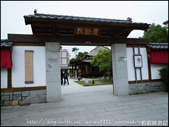 『 吉安。吉安慶修院 』RE花蓮。吉安鄉最知名的古蹟景點: