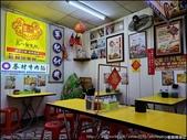 『 基隆。東北麵食館 』食記。眷村裝潢的麵食小館: