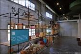 『 五結。宜蘭中興文化創意園區 』老紙廠大改造。少了點故事卻增添商業氛圍的文創園區: