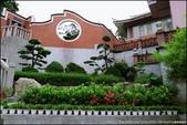 『 汐止。慈航堂 』供奉台灣第一尊肉身菩薩的廟宇:IMG_0643.JPG