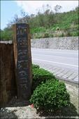 『 東河。渚橋x加母子灣x水往上流』都蘭村不思議。海岸好漂亮水會往上流: