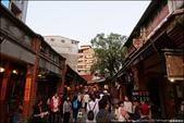 『 深坑。深坑老街 』仿古味。以豆腐料理聞名的特色街道: