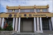 『 獅子。枋山火車站 』南迴的祕境。台灣最南端的無人招呼站: