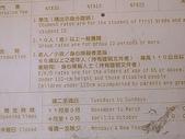 澎湖之旅─澎湖開拓館:0008全票30元