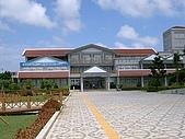 澎湖之旅─馬公遊客活動中心:0003對面好像是介紹土