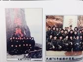 108.03.09女青年工作大隊70週年隊慶:004.jpg