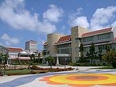 澎湖之旅─馬公遊客活動中心:0006地面上的設計也顯