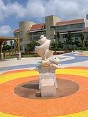 澎湖之旅─馬公遊客活動中心:0007這個藝術品忘了是什