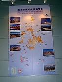 澎湖之旅─馬公遊客活動中心:0008風景區導覽地