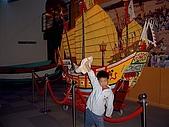 澎湖之旅─馬公遊客活動中心:0010小搗蛋也要照