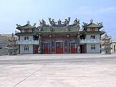 澎湖之旅─虎井嶼:026面海的大廟