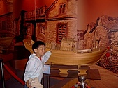 澎湖之旅─馬公遊客活動中心:0013妳看我敢摸