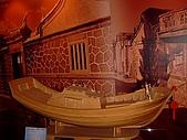 澎湖之旅─馬公遊客活動中心:0014小船模型