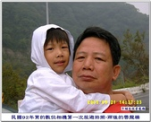 心情日記:920921041雲龍橋07.jpg