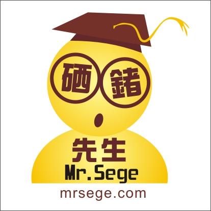 未分類相簿:winco sege logo-1.jpg