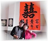 第二次上傳99.11.06南庄同學會及其他生活照:DSCN2698.JPG