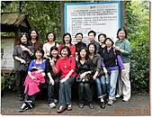 第二次上傳99.11.06南庄同學會及其他生活照:DSCN2769.JPG