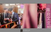 ++婚禮紀錄++謀正&于茜/漢神巨蛋會館:高雄推薦婚攝12-01.jpg
