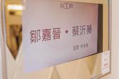 +婚禮紀錄+嘉晉&蓁蓁:台北婚攝 新莊典華婚攝_05.jpg