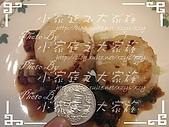 costco海鮮-KS生干貝A級:北海道干貝+A級生干貝2.jpg