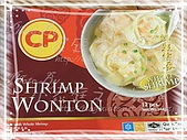 costco簡易料理-CP鮮蝦雲吞:CP鮮蝦雲吞1.jpg