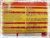 costco簡易料理-CP鮮蝦雲吞:CP鮮蝦雲吞3.jpg