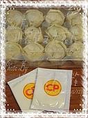 costco簡易料理-CP鮮蝦雲吞:CP鮮蝦雲吞7.jpg