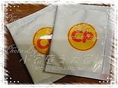 costco簡易料理-CP鮮蝦雲吞:CP鮮蝦雲吞9.jpg