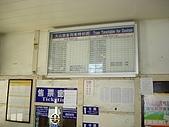 081218_寶來知本南灣之旅:DSC19883.JPG