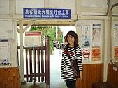 081218_寶來知本南灣之旅:DSC19884.JPG