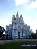 2010俄羅斯:20100823聖尼古拉教堂4b