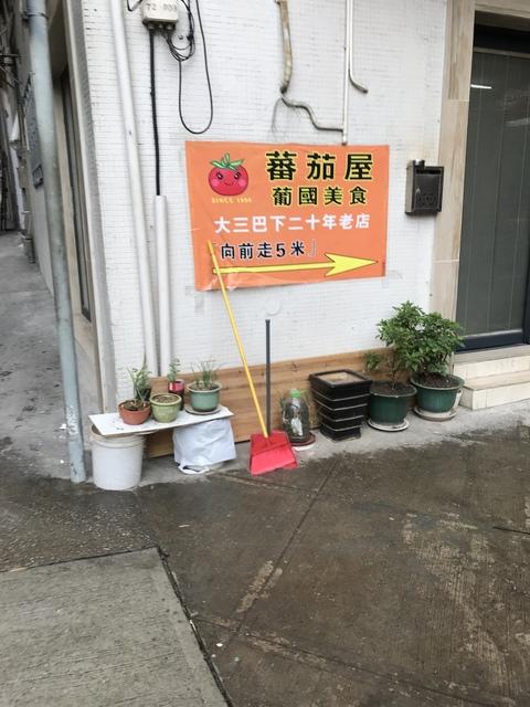 IMG_1326.JPG - 20180129深圳(3)