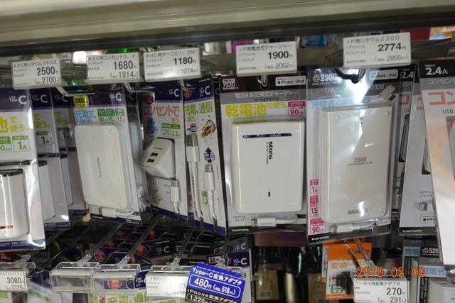 DSC00509.JPG - 20190309日本北陸2