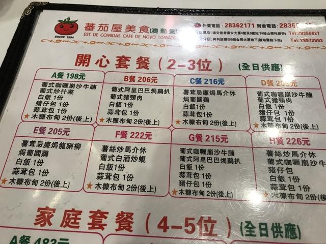 IMG_1333.JPG - 20180129深圳(3)