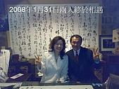 婚禮DVD:投影片14.JPG