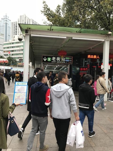 IMG_0381.JPG - 20180128深圳(2)