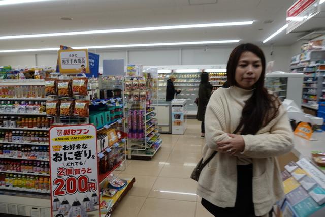 DSC00458.JPG - 20190309日本北陸2
