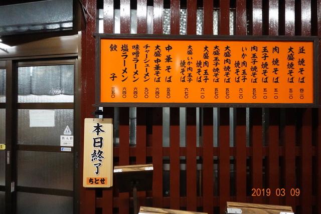 DSC00521.JPG - 20190309日本北陸2
