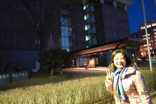 DSC00465.JPG - 20190309日本北陸2